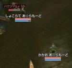 GE2006041605.jpg