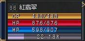 L2007040709.jpg