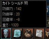 L2007040716.jpg