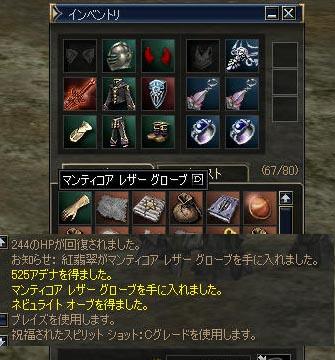L2007040801.jpg