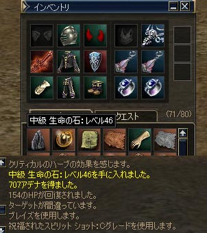 L2007040802.jpg