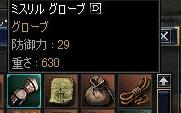 L2007040803.jpg