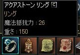 L2007040804.jpg