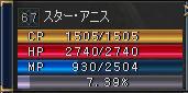 L2007041900.jpg
