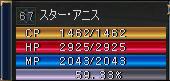 L2007041902.jpg