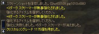 L2007051503.jpg