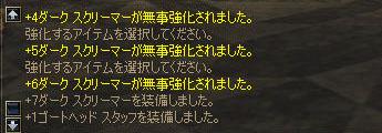 L2007051505.jpg