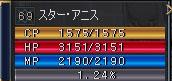 L2007051600.jpg