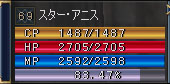 L2007052500.jpg